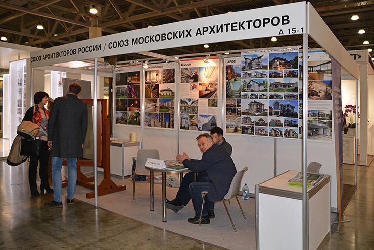«Красивые дома. Российский архитектурный салон 2018» — прием заявок продолжается!
