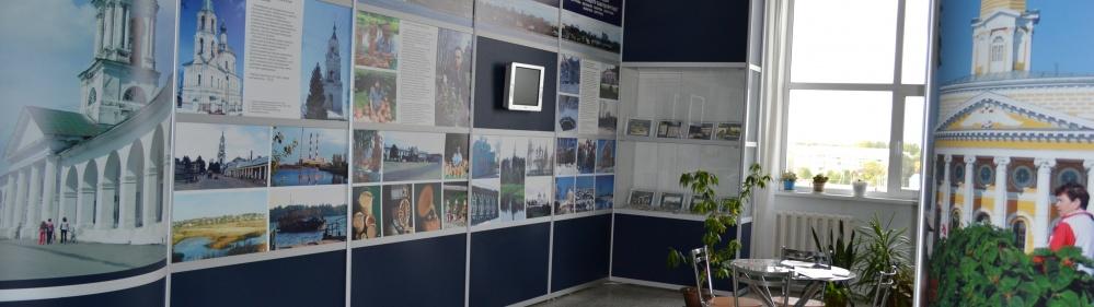 Центр поддержки предпринимательства Костромской области