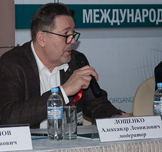 Александр Леонидович Лощенко