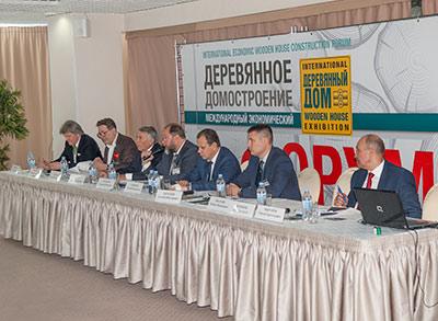 Международный экономический форум по деревянному домостроению