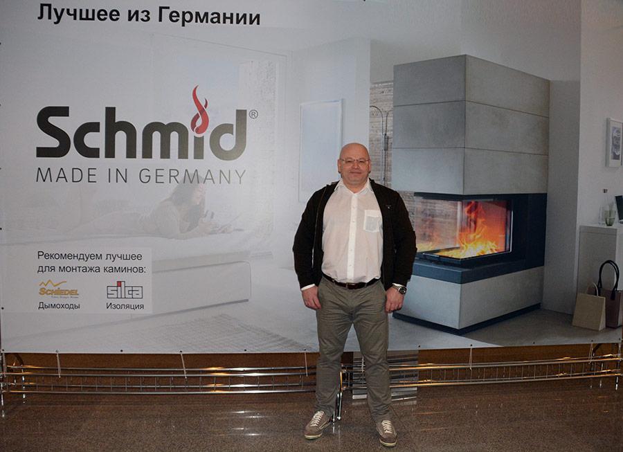 Schmid — генеральный спонсор выставки