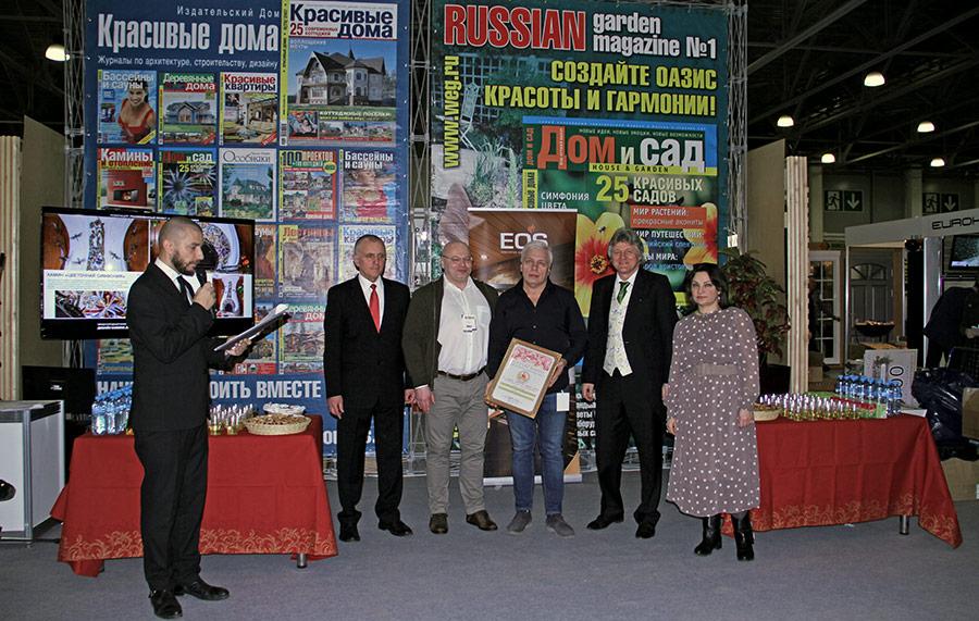 Награждение победителей конкурсов