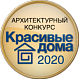 «Beautiful Houses 2020» contest